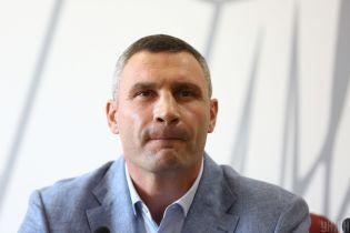 "В Telegram-канале опубликовано видео, на котором Кличко пьет ""за дружбу"" со Столаром"