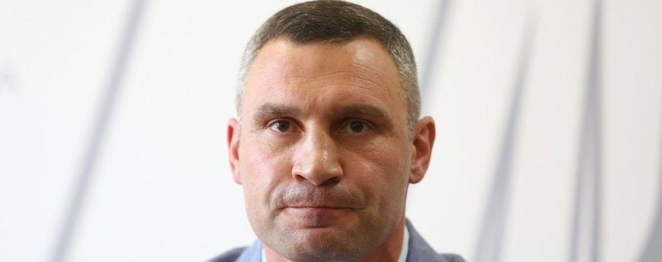 """Кличко рассказал о встрече с Зеленским и """"указаниях"""" от председателя Офиса президента"""