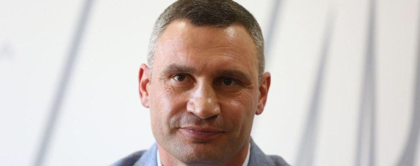 У Київраді звернулися до Зеленського з проханням перепризначити Кличка в КМДА