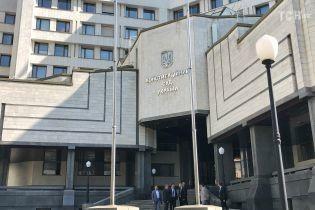 Окружний суд тиснув на КСУ щодо скасування люстрації та відповідальності за незаконне збагачення