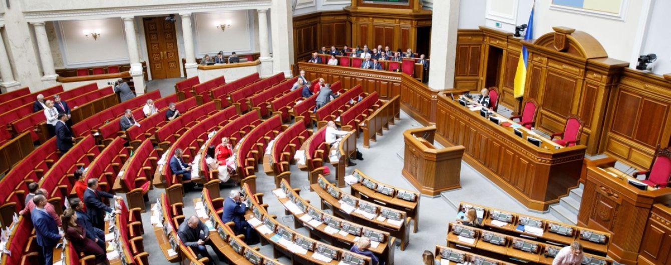 Комитет Рады предложил наказывать нардепов за прогулы гривной