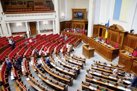 Разумков показав, як розсядуться депутати в новій Раді