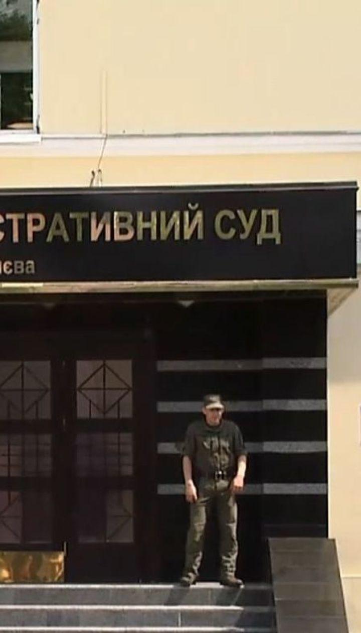 НАБУ подозревает председателя Окружного административного суда Киева в вынесении неправомерных решений