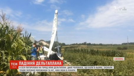 На город жителів Буковини впав дельтаплан