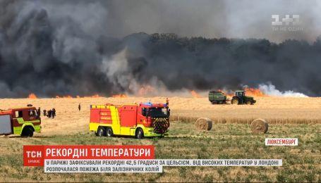 Жара в Европе вызывает пожары и останавливает работу магазинов