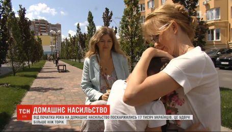 Домашнее насилие или скандальные разводы: украинцы все чаще обращаются к семейным советникам