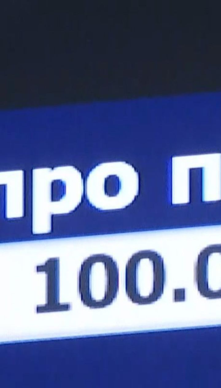 За пять дней после выборов ЦИК посчитала 100% электронных протоколов
