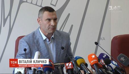"""Глава Киева заявил, что будет судиться с телеканалом """"1+1"""" за честь и достоинство"""