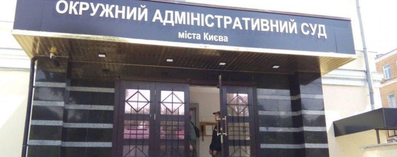 Суддя у справі УПЦ КП взяв самовідвід через втручання юриста Філарета