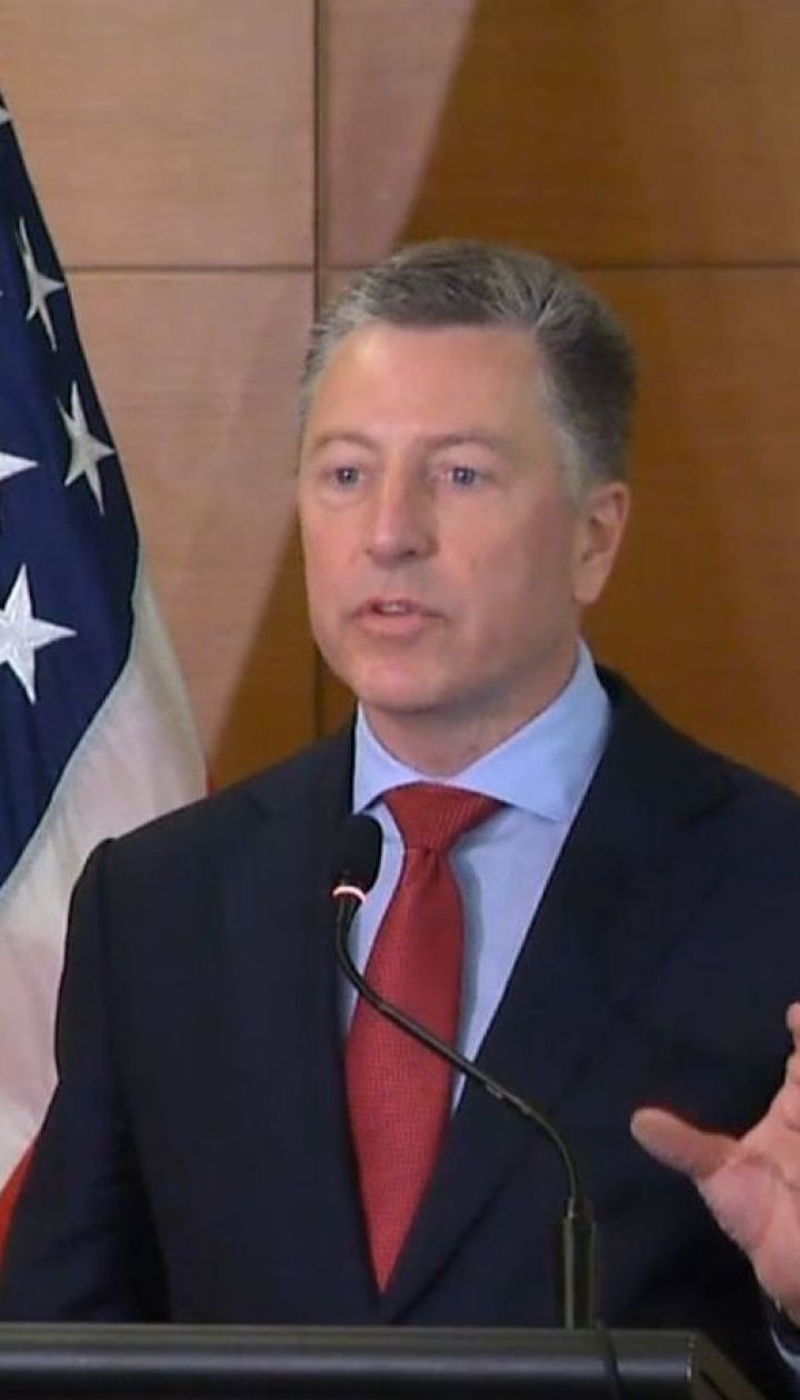 Вашингтон ожидает от новоизбранного руководства Украины воплощения предвыборных обещаний