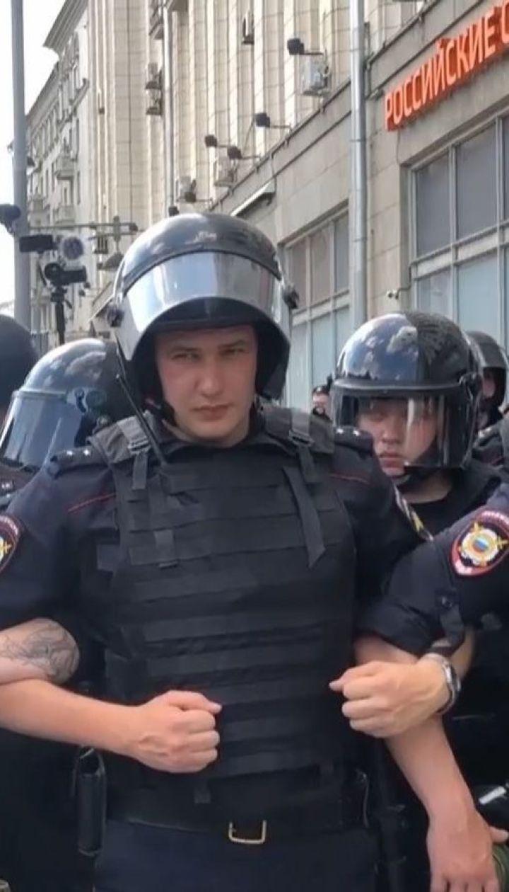 Під час опозиційної акції в Москві поліція арештувала понад 300 людей