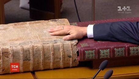 Таємниці Верховної Ради: як кожен президент шукав свій підхід до Парламенту