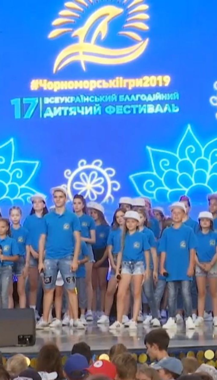 """У Скадовську триває вокальний фестиваль """"Чорноморські ігри"""""""