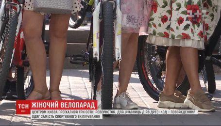 Женский велопарад: по центру Киева проехались три сотни велосипедисток