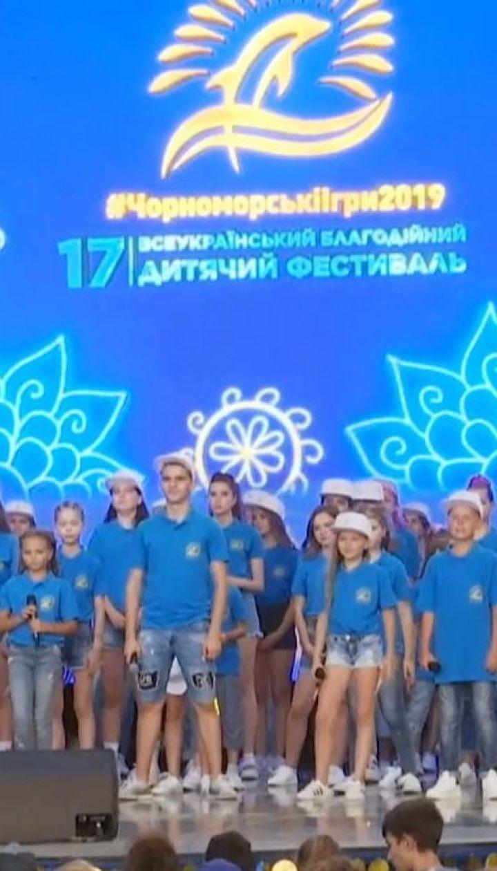 """В Скадовске проходит вокальный фестиваль """"Черноморские игры"""""""