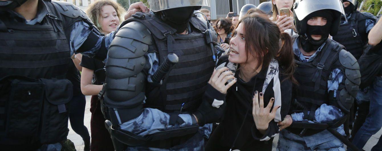 В России после акции протеста в Москве открыли дело о массовых беспорядках