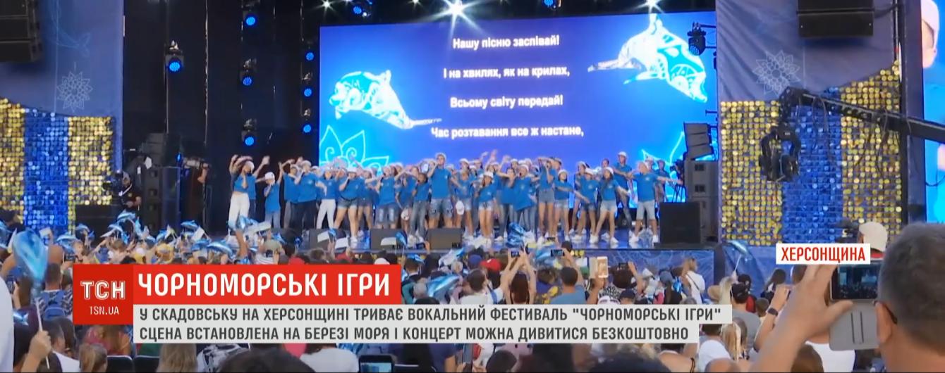 """""""Чорноморські ігри"""": засновник фестивалю пригадав, хто з відомих зірок не зміг свого часу перемогти"""