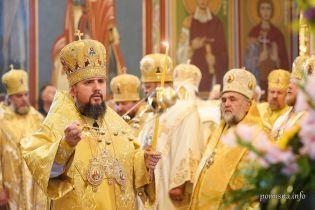 Окончательное признание: в Греции рассказали, когда огласят имя предстоятеля ПЦУ на богослужении
