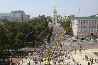 15 тысяч верующих принимали участие в шествии по случаю крещения Киевской Руси - МВД