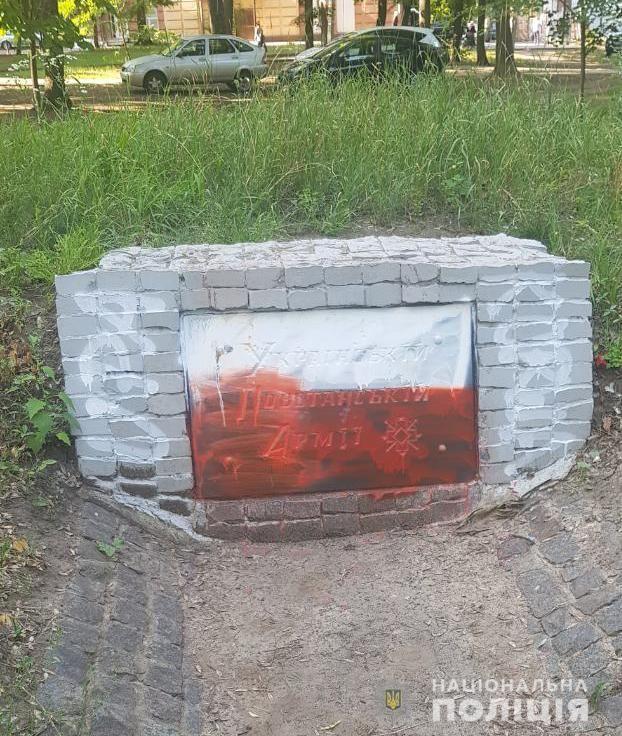 залили памятник упа