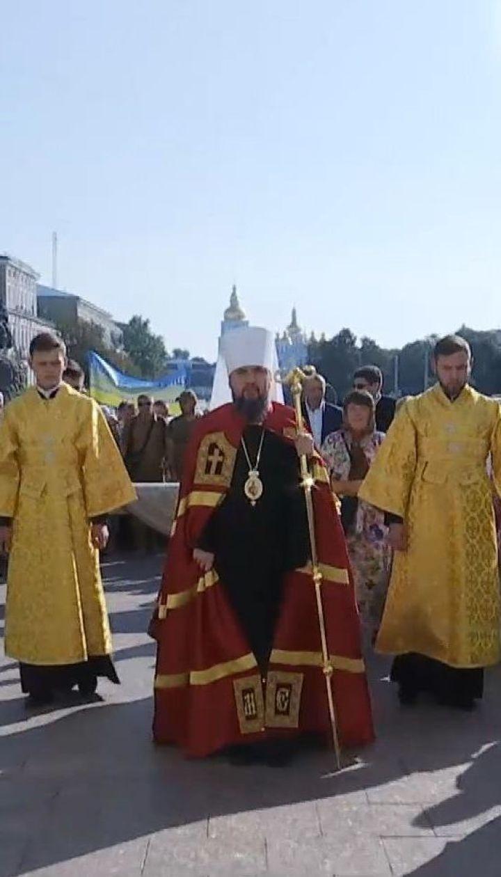 Первое богослужение ПЦУ ко Дню Крещения Руси состоялось в Киеве