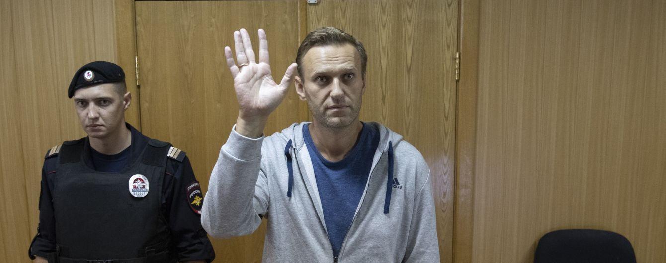 Крупнейшая партия Европарламента номинировала Навального на премию Сахарова этого года