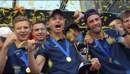 Как чемпионов мира U-20 встречали в Украине