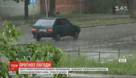 Существенное похолодание постепенно движется на Украину