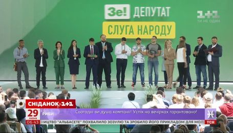 """Будущие депутаты от """"Слуги народа"""" неделю проучатся в Трускавце"""