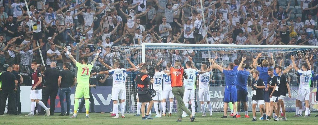 """Благородний жест. """"Динамо"""" подякувало фанатам за підтримку в матчі за Суперкубок України"""