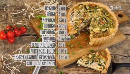 Киш с цуккини и беконом - рецепты Сеничкина
