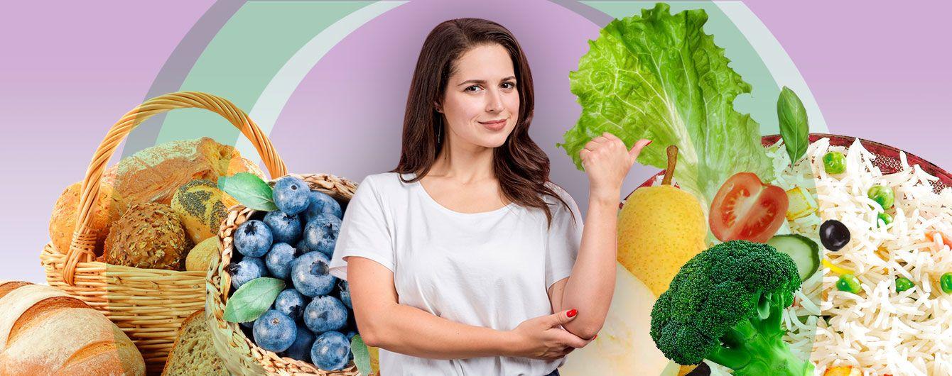 диета правильно питаться смотреть онлайн