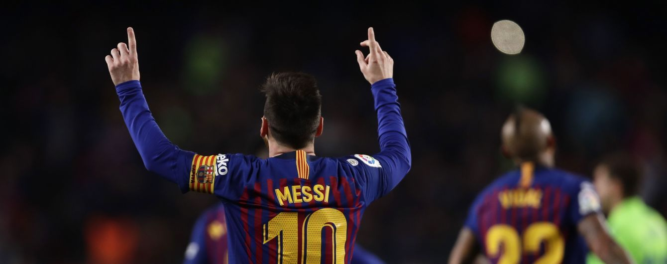 Барселона достижения клуба