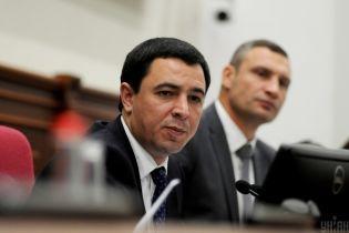 Заместитель Кличко подал в отставку