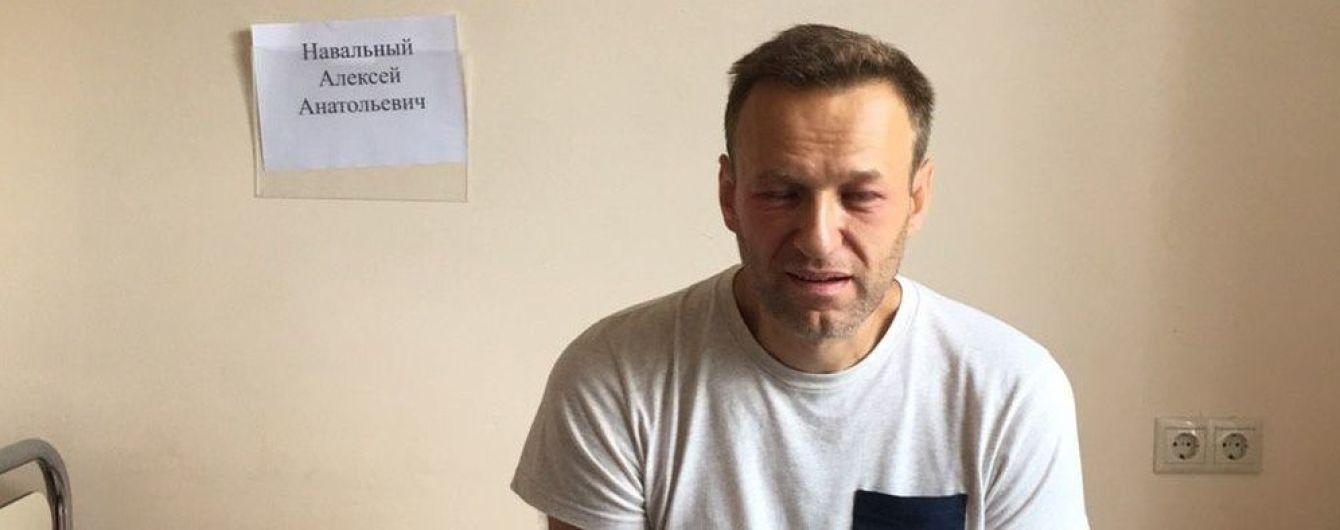 Навальный уверен, что его отравили