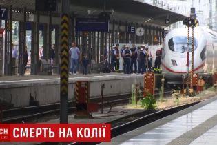 Во Франкфурте на вокзале мигрант из Африки толкал людей под поезд - погиб ребенок