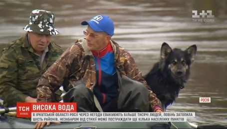 В Іркутській області Росії через негоду евакуюють більше тисячі людей