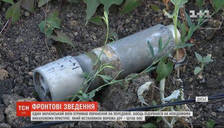 Один украинский воин получил ранение на передовой - штаб ООС