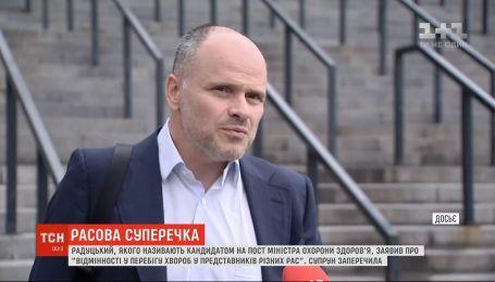 Между советником Зеленского и Ульяной Супрун произошел расовый спор