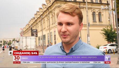 """Що українці думають про дружбу - опитування """"Сніданку"""""""