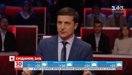 """Кто из мировых политиков смотрел сериал """"Слуга народа"""""""