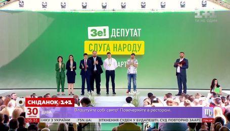 """Как прошел первый учебный день депутатов """"Слуги народа"""" в Трускавце"""