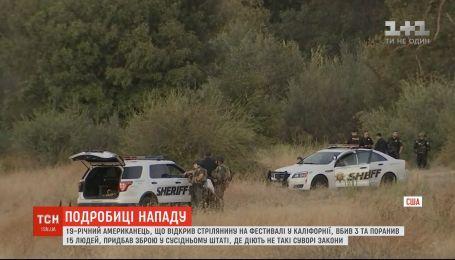 Полиция обнародовала подробности о нападающем, который открыл огонь на фестивале в США