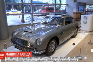 Напичканный шпионскими гаджетами Aston Martin Бонда пустят с молотка