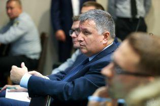 Аваков раскрыл причину, почему в Польше по запросу России задержали бойца Мазура