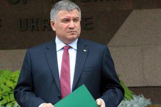 """Аваков відреагував на переписку в Раді, що його нібито залишили, бо Порошенко """"готує путч"""""""