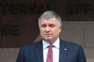 """""""Позорная информкампания"""". Аваков прокомментировал призыв внести """"Азов"""" в список террористов в США"""