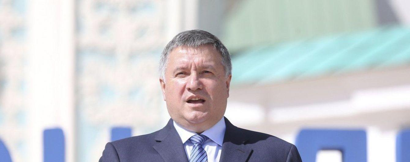 Аваков отреагировал на ликвидацию экономического подразделения Нацполиции