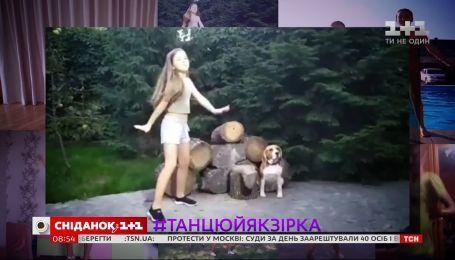 """#танцюйякзірка: зрители """"Сніданку"""" поддержали флэшмоб"""