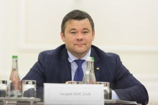 Богдан подав до суду на трьох журналістів та НСТУ